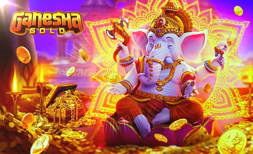 สล็อตออนไลน์ Ganesha